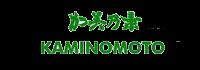 Kaminomoto