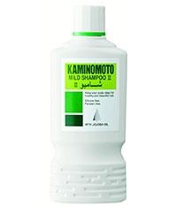 Kaminomoto Mild Shampoo